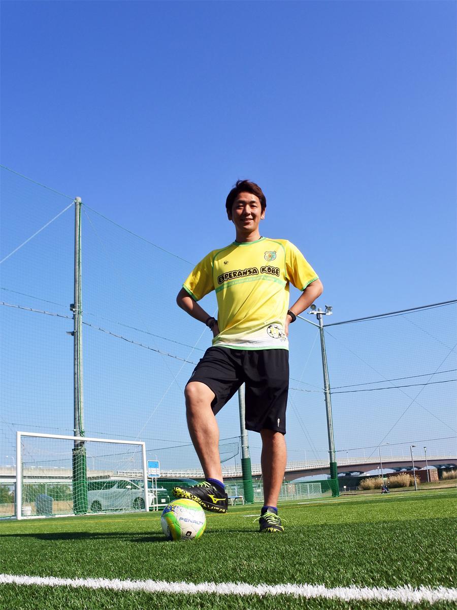 「エスペランサ神戸フットサルパーク」代表の畑浩平さん
