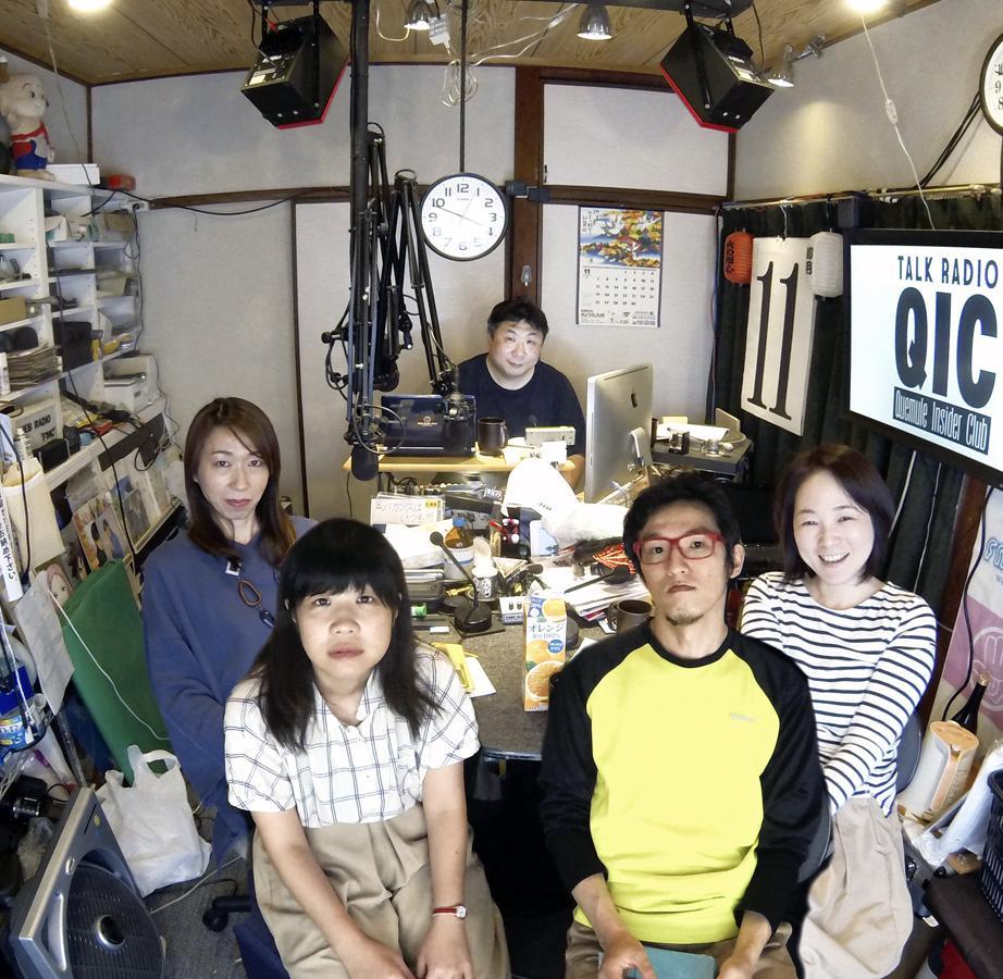 ウェブラジオ放送局「FMC」の番組「QIC(Quemule Insider Club)」出演者たち