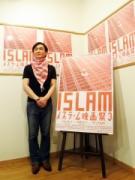 神戸の元町映画館で「イスラーム映画祭」 日本初公開5作品も上映