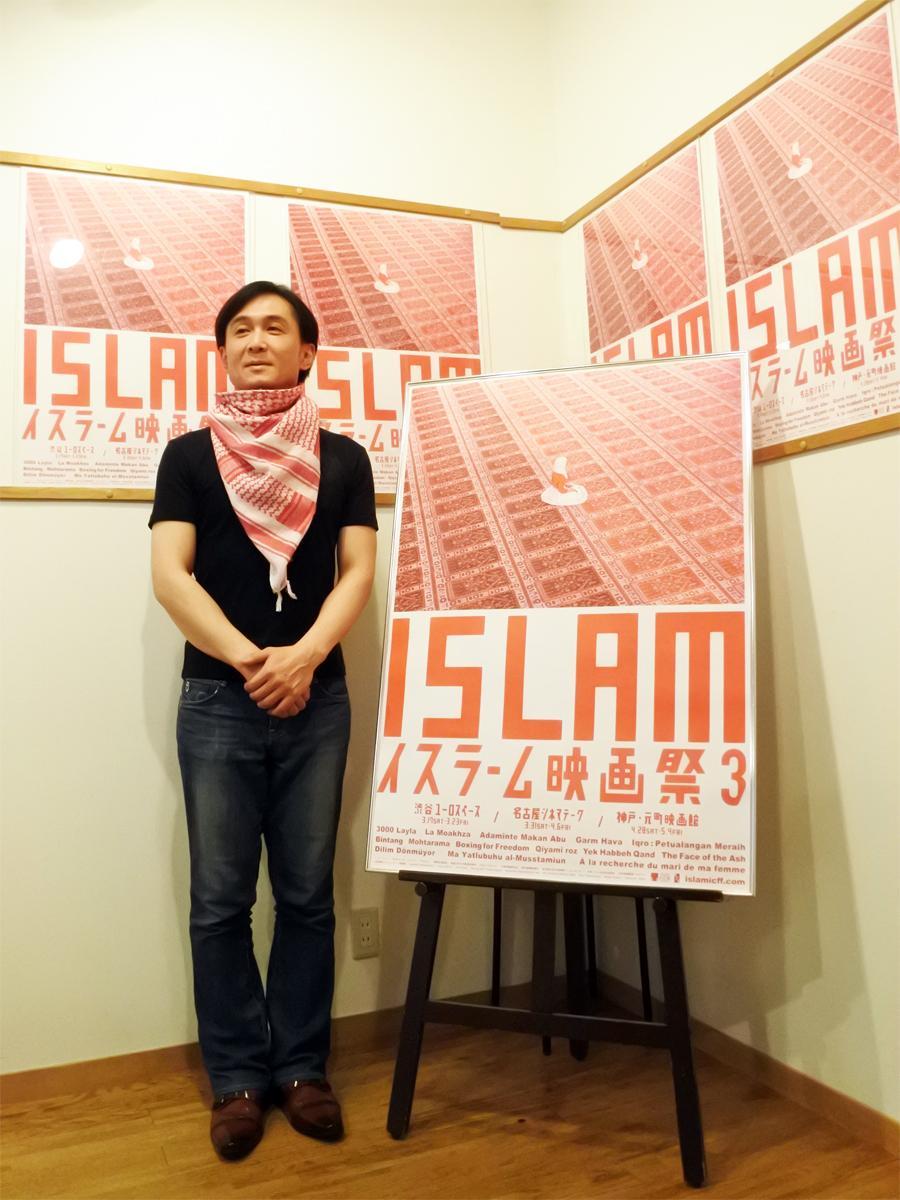 「イスラーム映画祭」を主宰する藤本高之さん