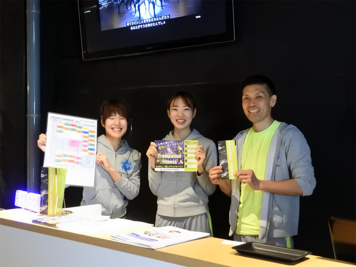 「Universal Jumping(ユニバーサルジャンピング)」代表の重福博道さん(右)とスタッフら