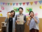 神戸の美容室が企業主導型保育園 一時保育サービス開始
