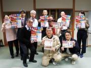 神戸・モダン寺で「花隈モダンタウンフェス」 長唄演奏家を招き、邦楽ライブも