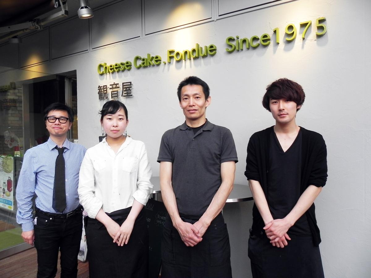 統括マネジャーの大重浩志さん(左)とスタッフら