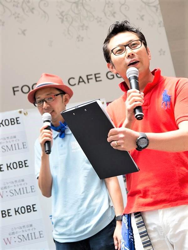 昨年開催の様子。左から実行委員長の藤井淳史さん、副実行委員長の佐久間健さん