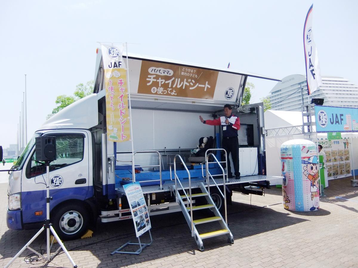 これまで行われていた「エコ&セーフティ神戸カーライフフェスタ」の様子