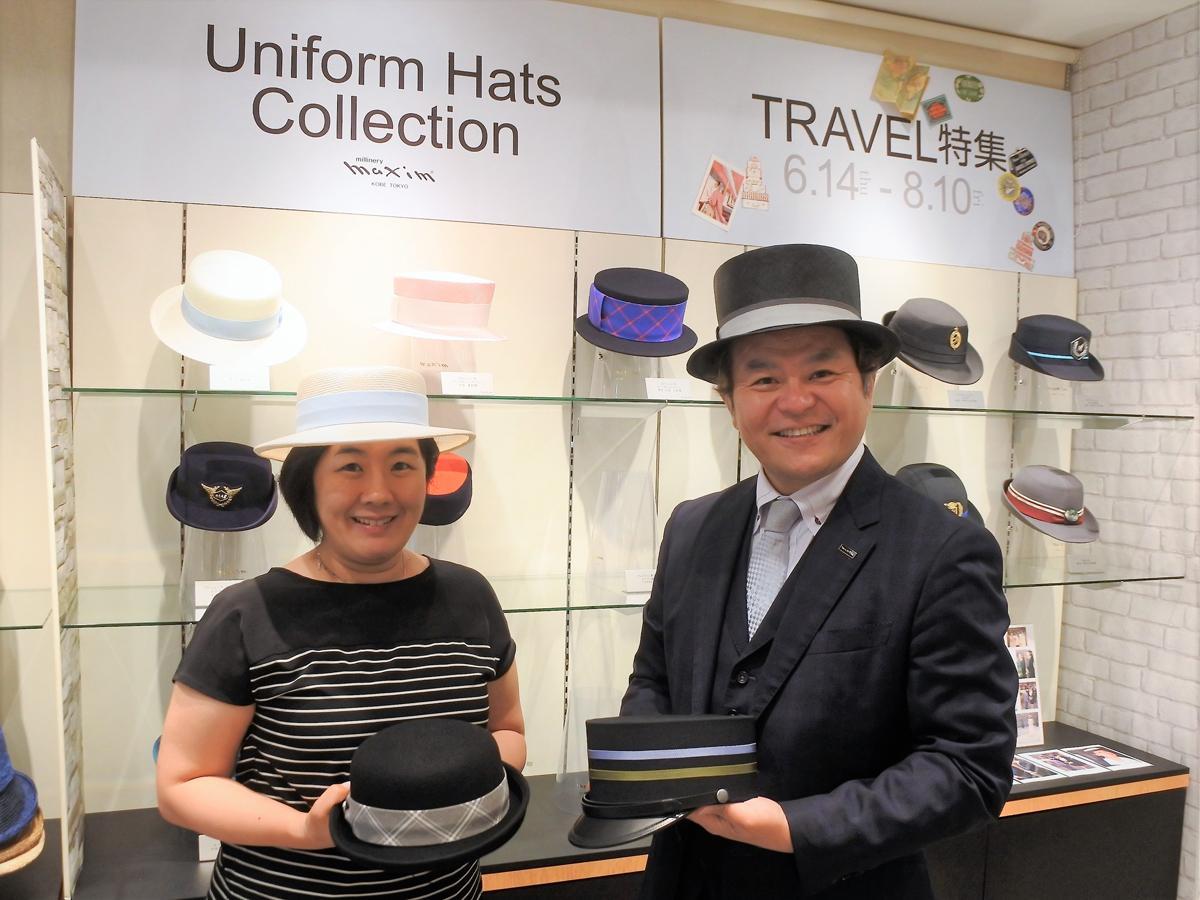 「マキシン(maxim)」取締役・杉原理砂さん(左)と営業統括部長の柳憲司さん(右)