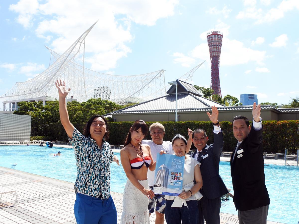 「ホテルオークラ神戸」スタッフとイベント関係者ら。左から3人目が発起人で「SHELBY」店主の杉本大輔さん