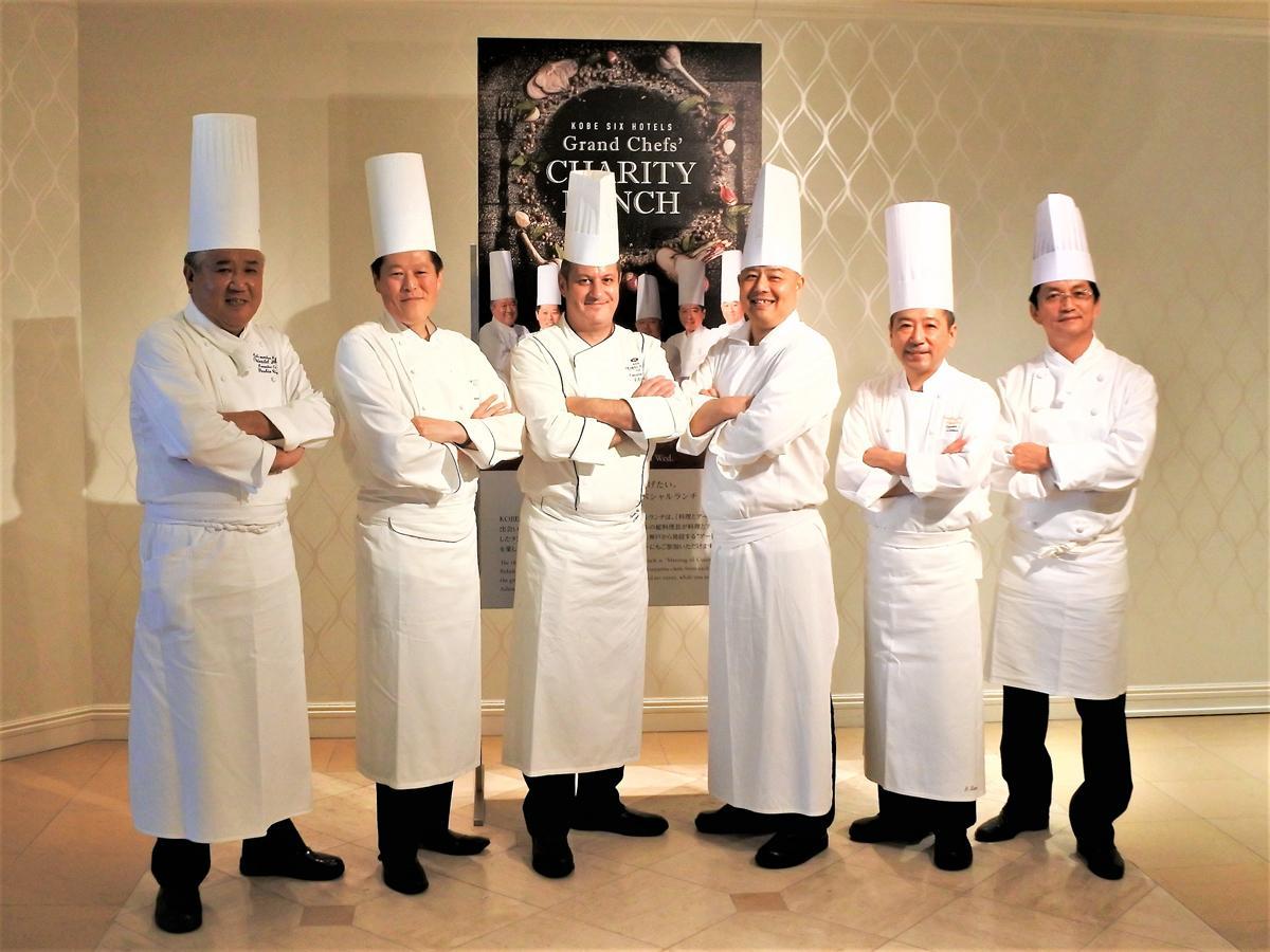 「グランシェフ チャリティーランチ」を提供する6ホテルの料理長ら