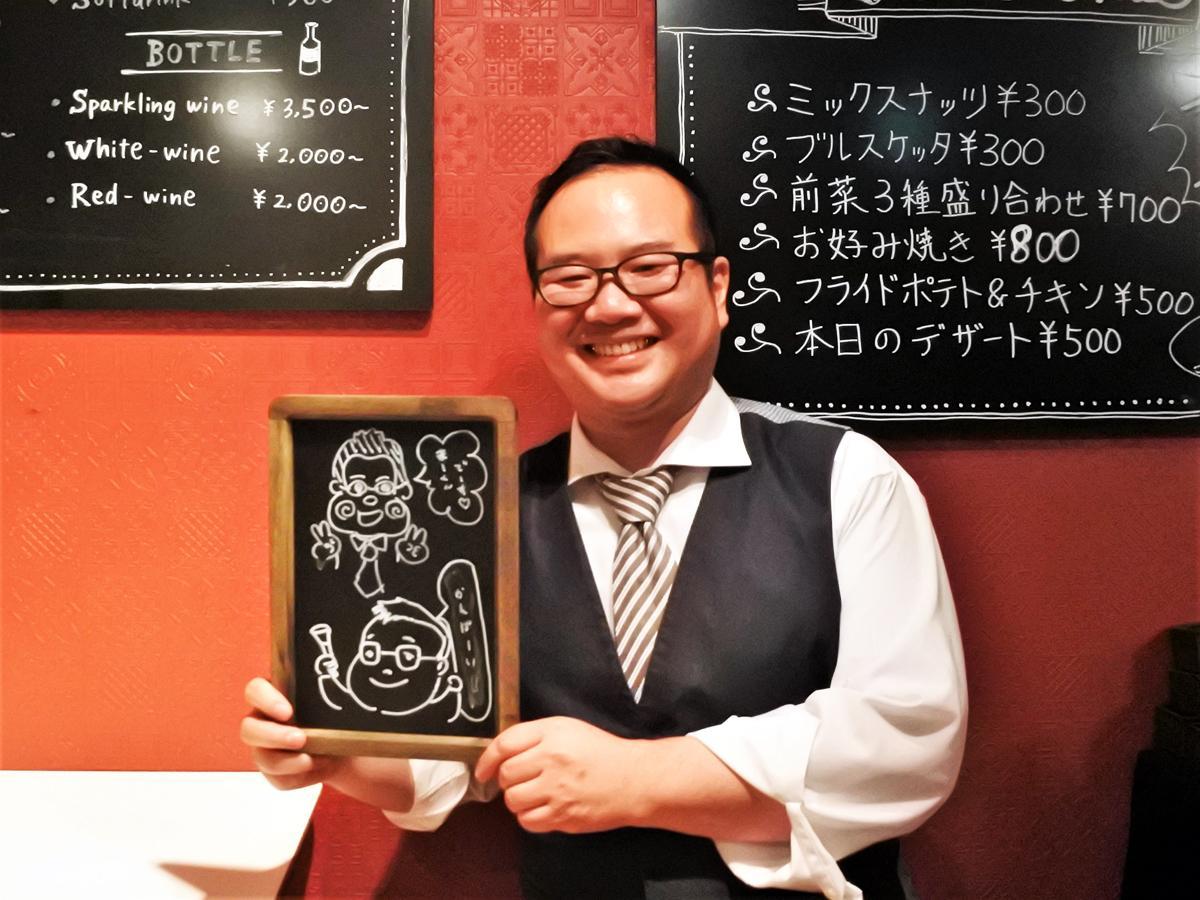 バー「Affinity(アフィニティー)」店主の金戸誠さん