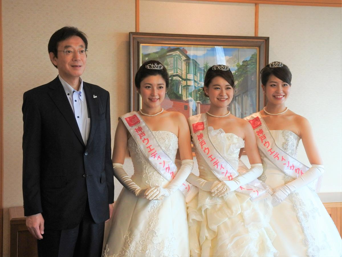 左から、久元喜造神戸市長、第9代神戸ウエディングクイーンの立石幸菜さん、古本理紗さん、東嶋静香さん