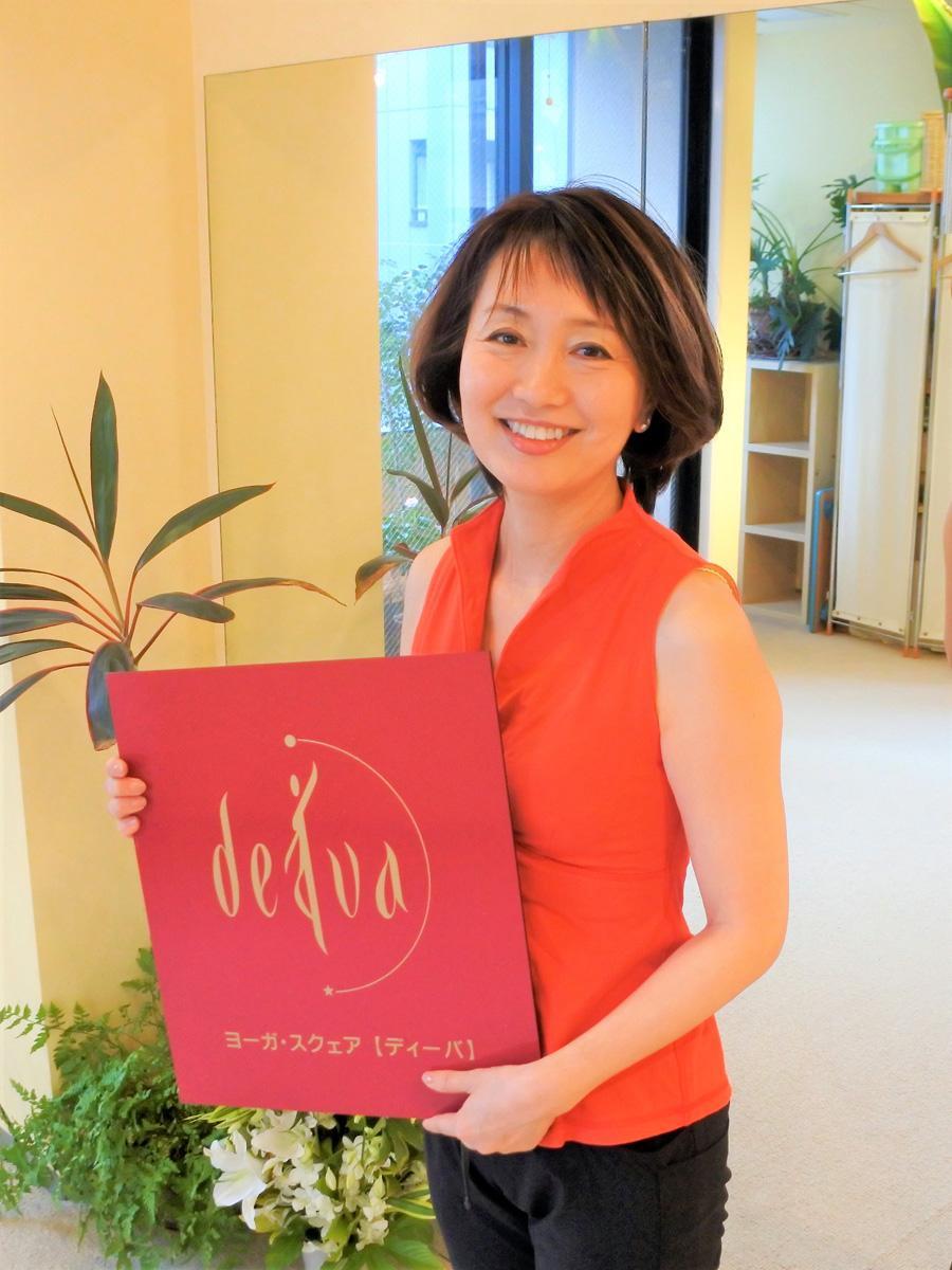 ヨガ専門スタジオ「YOGA SQUARE DEVA(ヨーガスクエア ディーバ)」代表の井上敏榮さん