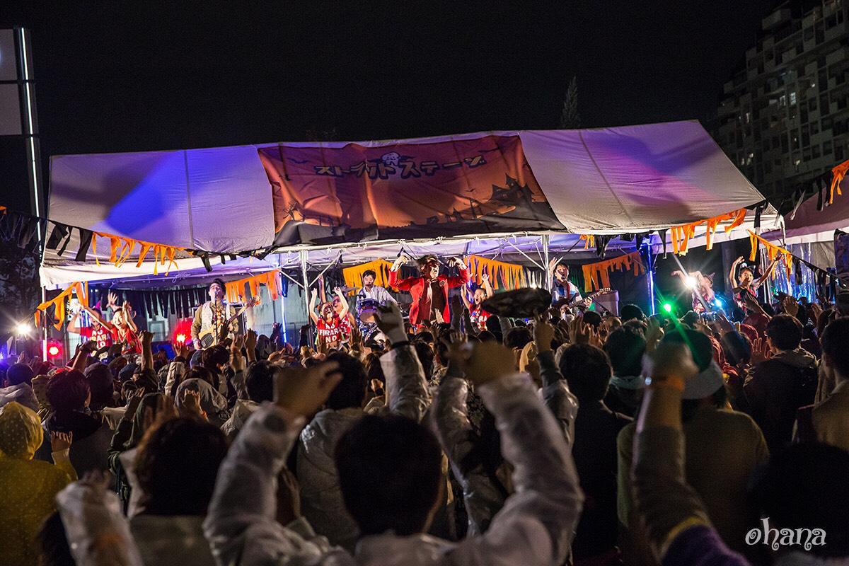 「世界一美しい野外ハロウィンフェス 神戸ストラット2017 in 六甲アイランド~元気にやっとうよ~」の様子 撮影=Ohana