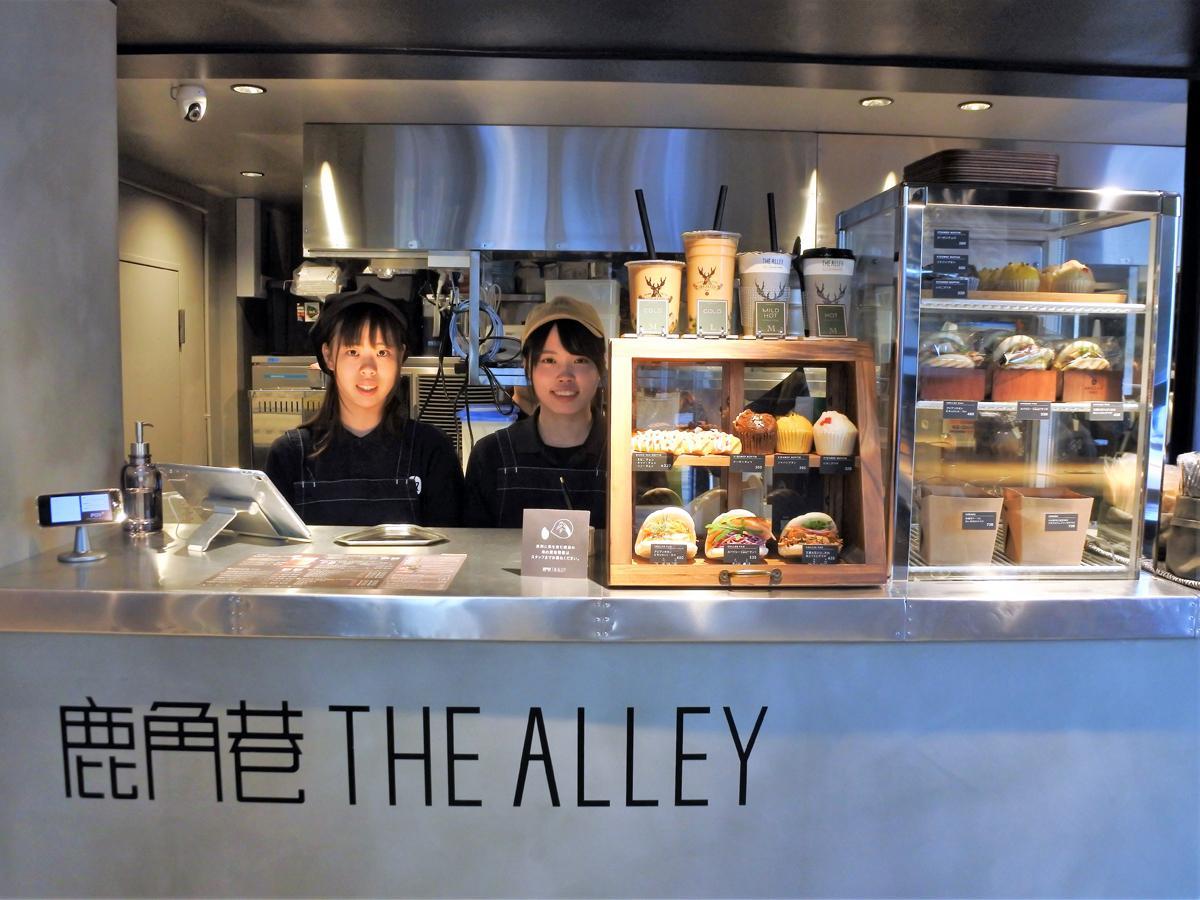 そごう神戸店ウイング館1階に台湾発ティースタンド「THE ALLEY(ジ アレイ) 三宮店」がオープン