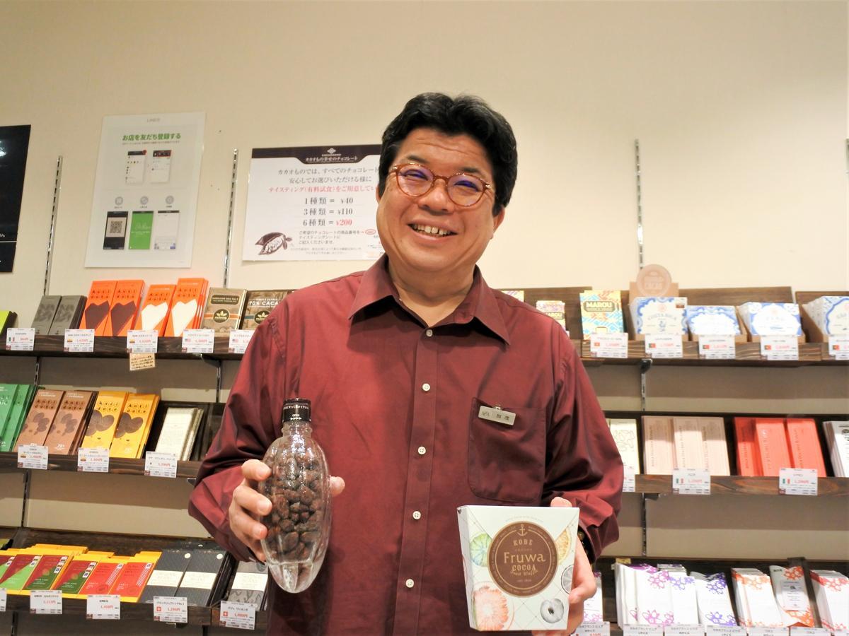 「ChocolaTan(ショコラタン)」の加茂努社長