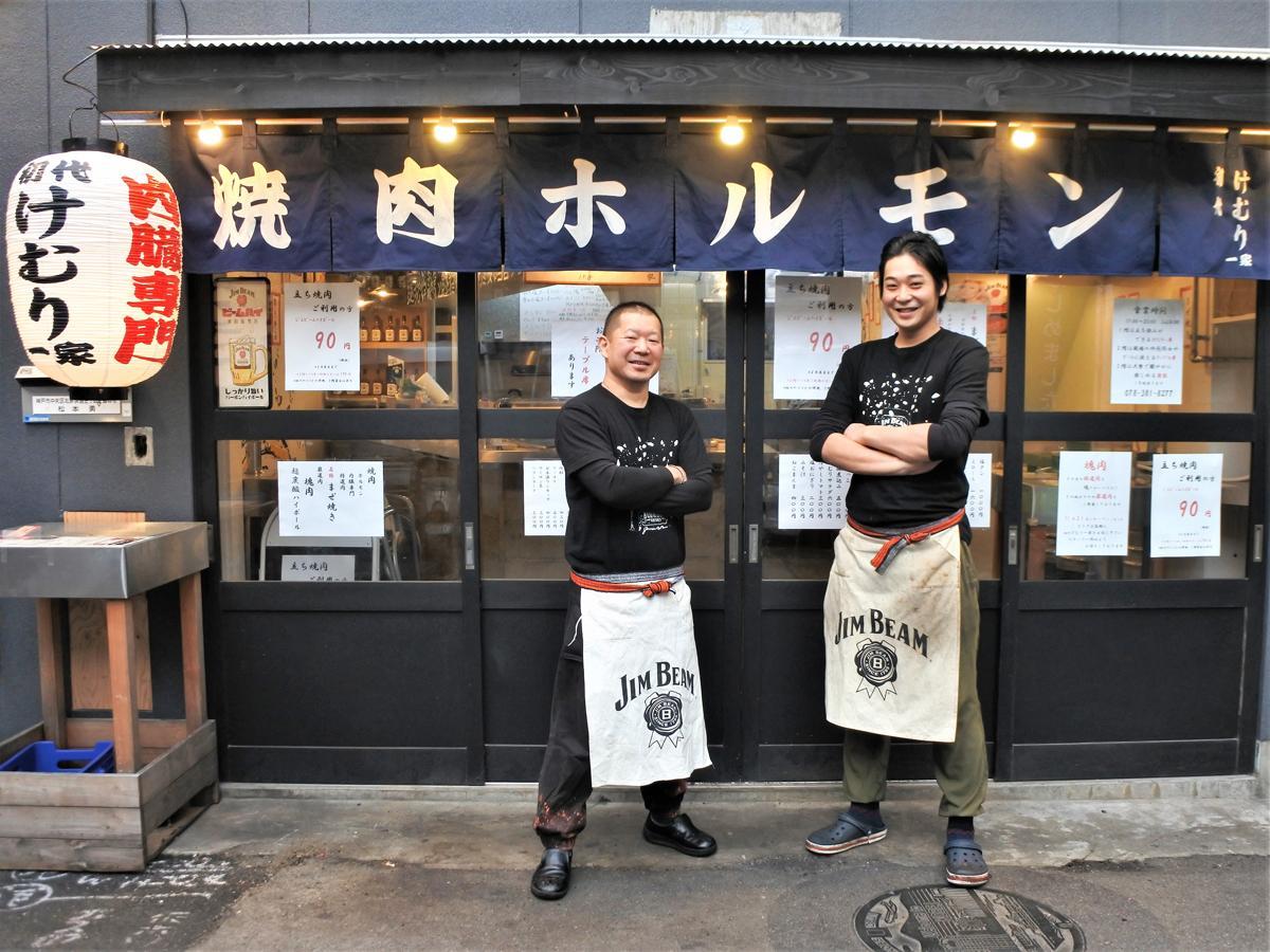 左から、副店長の本郷厚嗣さん、店長の松永拓也さん