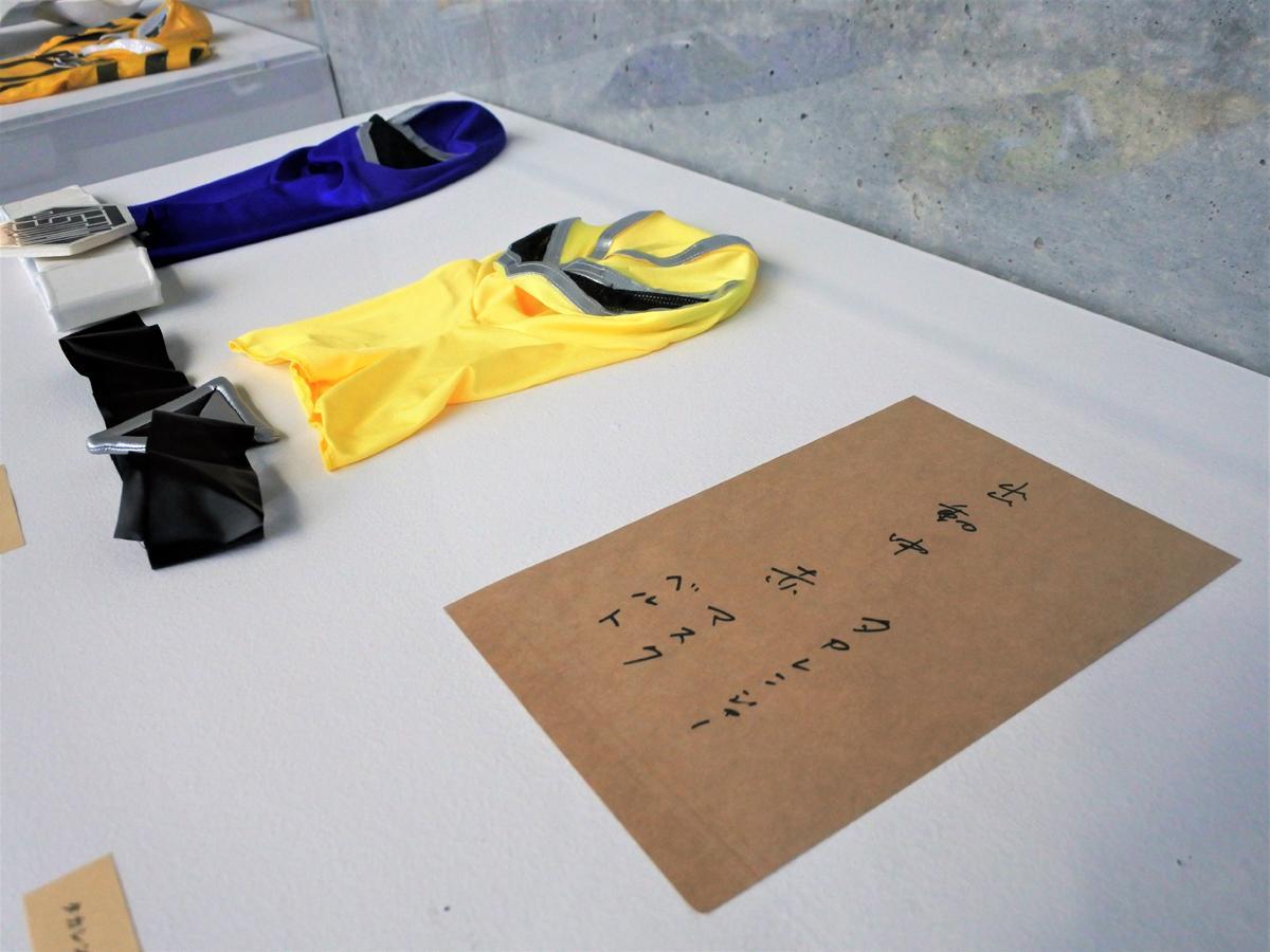 兵庫県多可町で活動するご当地ヒーロー戦隊「タカレンジャー」の展示場所には「出動中」と書かれた紙を掲出