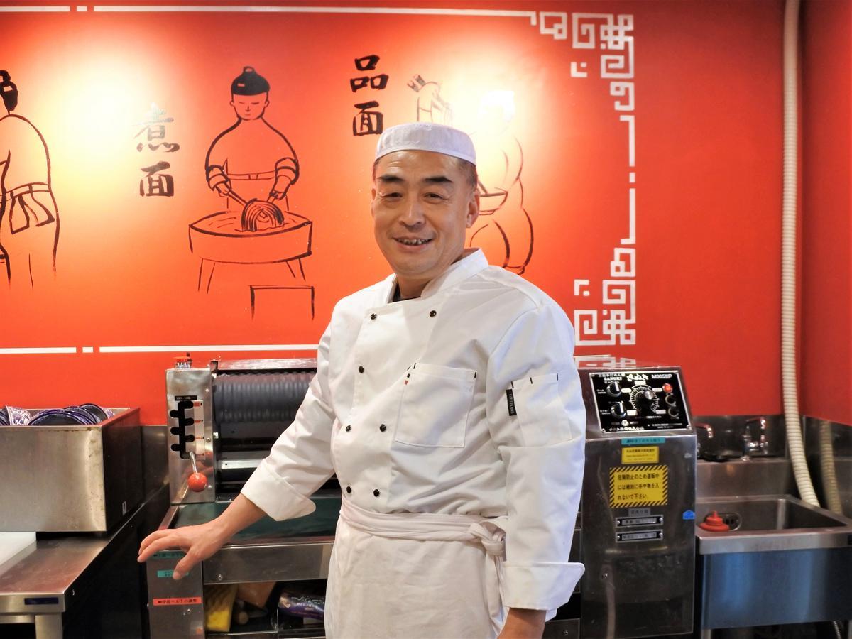 「蘭州拉麺 一天一面(ランシュウラーメン イチテンイチメン)」料理長の馬真明(マーシンメイ)さん
