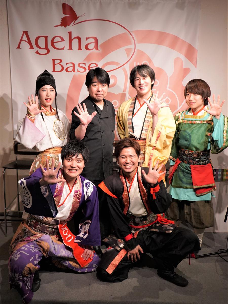 神戸・清盛隊と「Ageha Base(アゲハベース)」店主の植木寛太さん