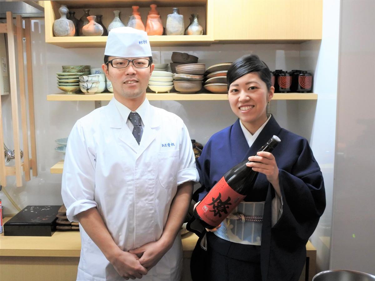 割烹料理店「割烹 曽根」の曽根康弘さん、亜美さん夫妻