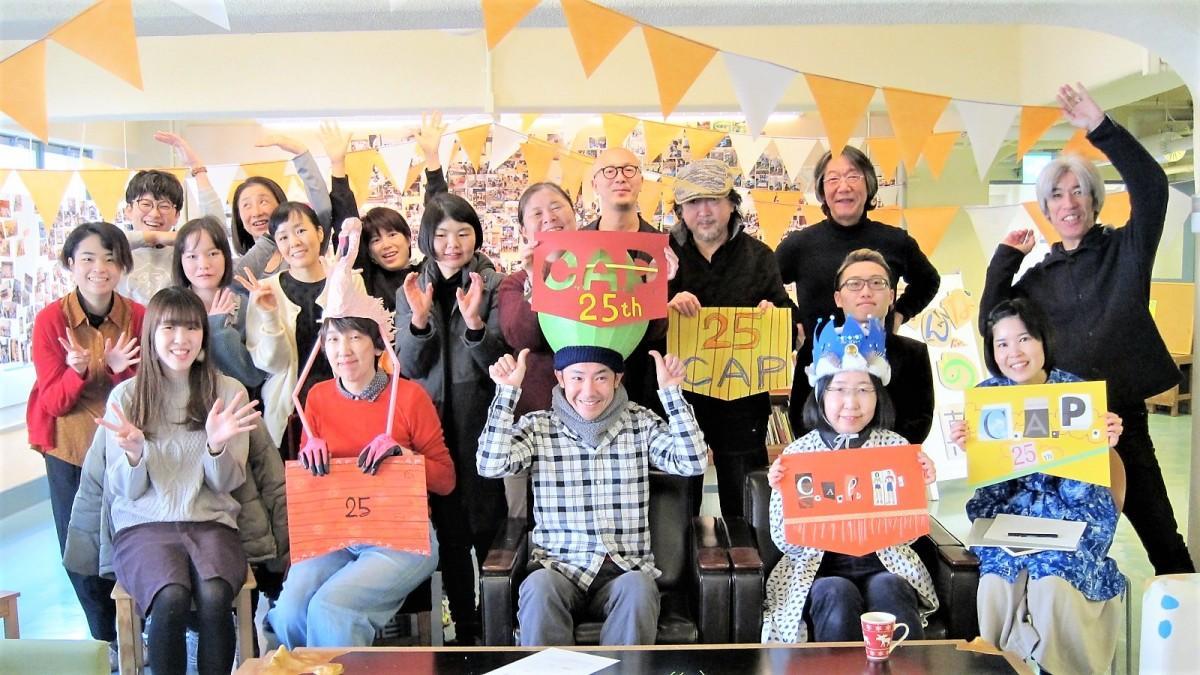 総勢51人が出品する春のオープンスタジオ「CAPフェス!」開催