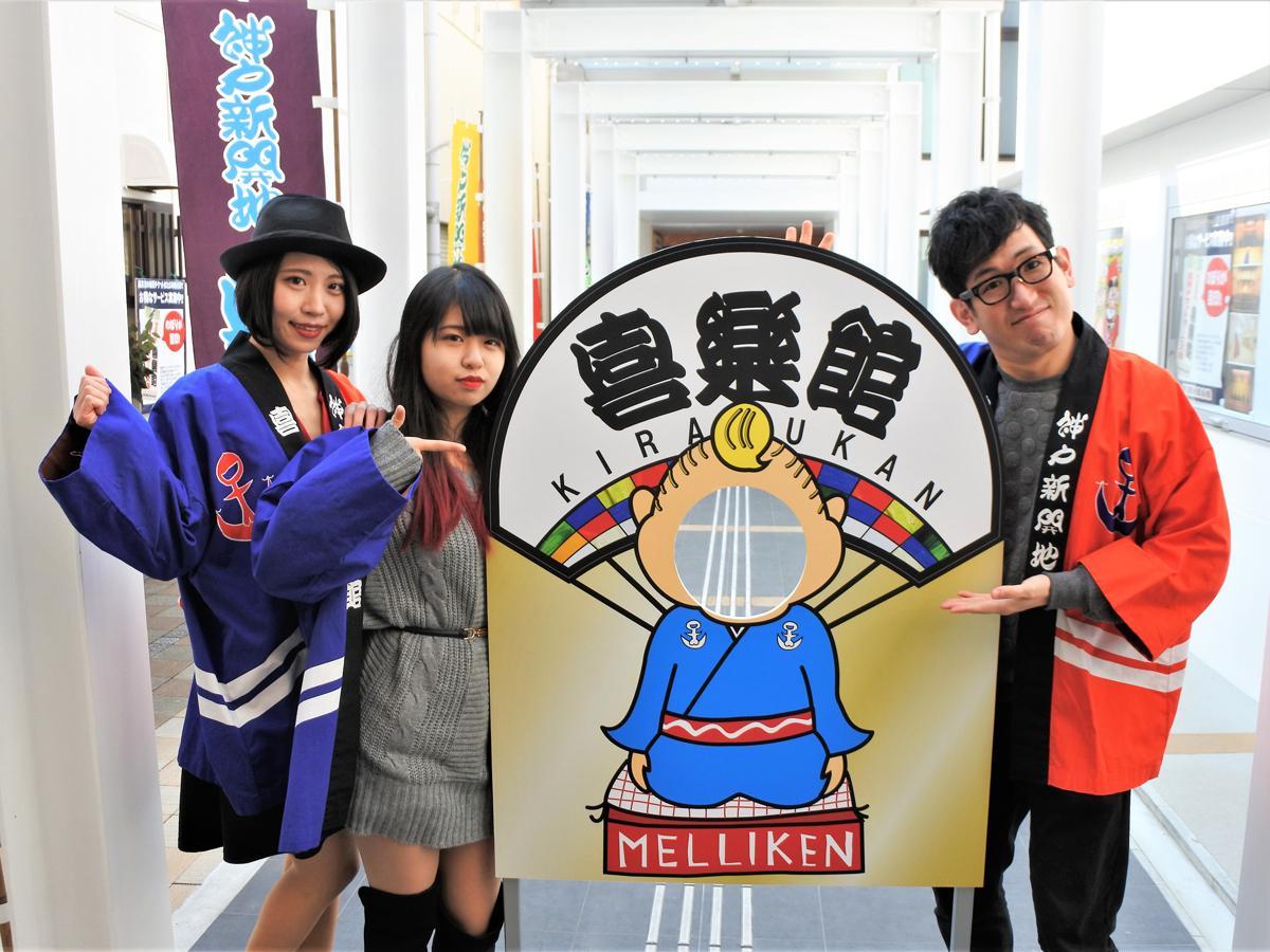 左から「andU」の長尾舞さん、「BBBzz」の白雪めいさん、落語家の桂小留さん