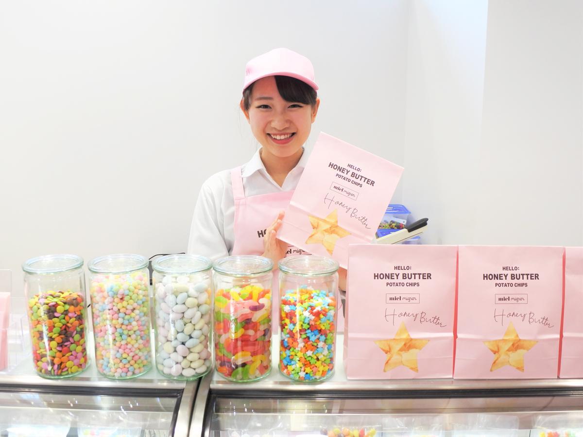 揚げたてポテトチップス専門店「miel mignon(ミエルミニョン)」が「三宮ゼロゲート」にオープン