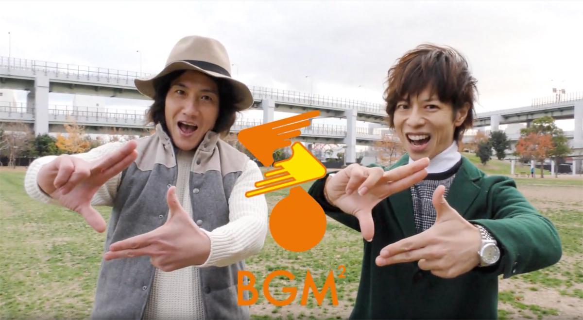 神戸発の音楽ユニット「Bloom Works(ブルームワークス)」のKAZZさん(左)と石田裕之さん(右)