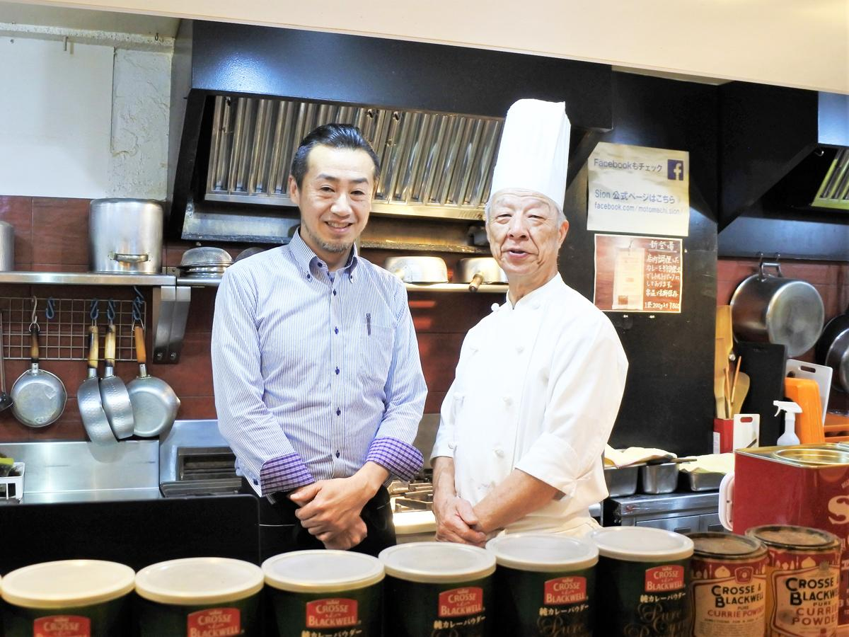 左から、神戸の洋食カレー&ビーフシチュー専門店「Sion(シオン)」店主の一枝淳治さん、旧オリエンタルホテル出身の田本義弘シェフ