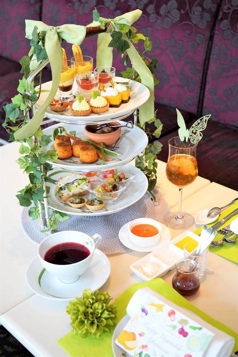 野菜尽くしのアフタヌーンティーセット「野菜でスイーツ?Happy Vegetable Afternoon Tea」
