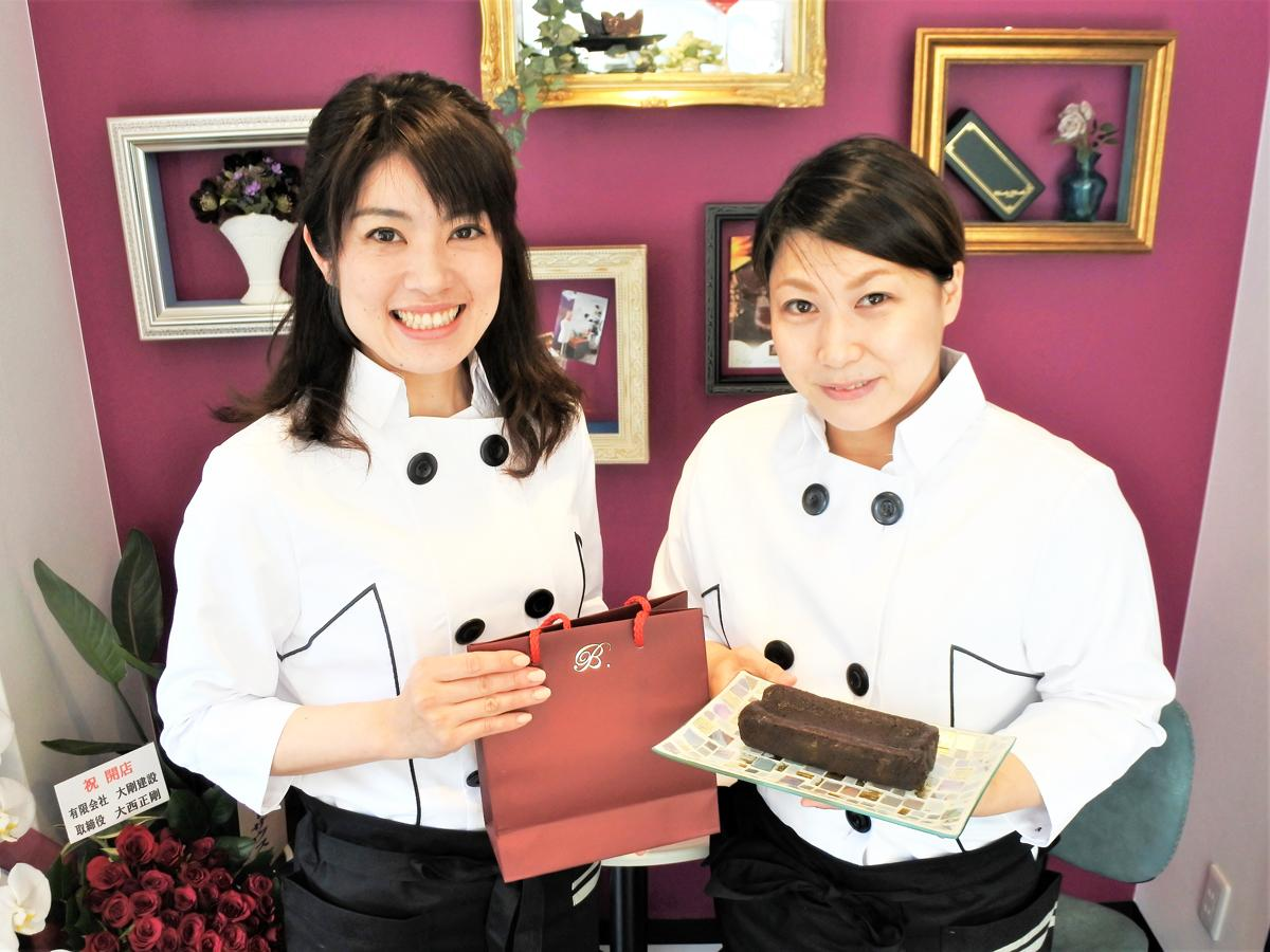 グルテンフリーのガトーショコラ専門店「BONHEUR(ボヌール)」が三宮センターサウス通りにオープン