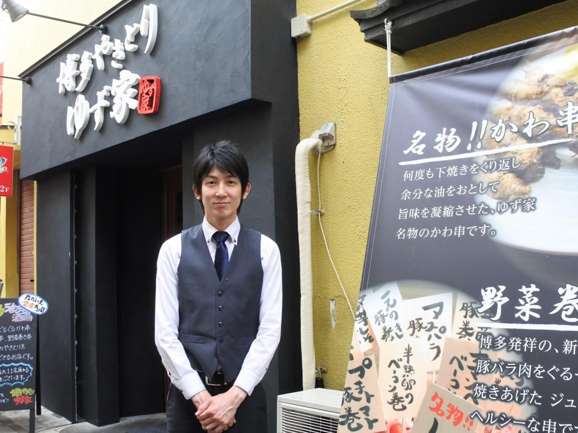 「博多やきとり ゆず家」店主の舛屋健児さん