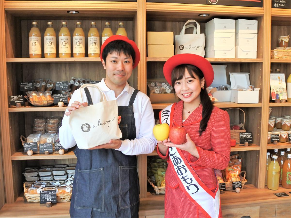 左から、「a la ringo」店長とオープニングセレモニーに訪れた「ミスりんごあおもり」の黒田和瑚(くろだわこ)さん