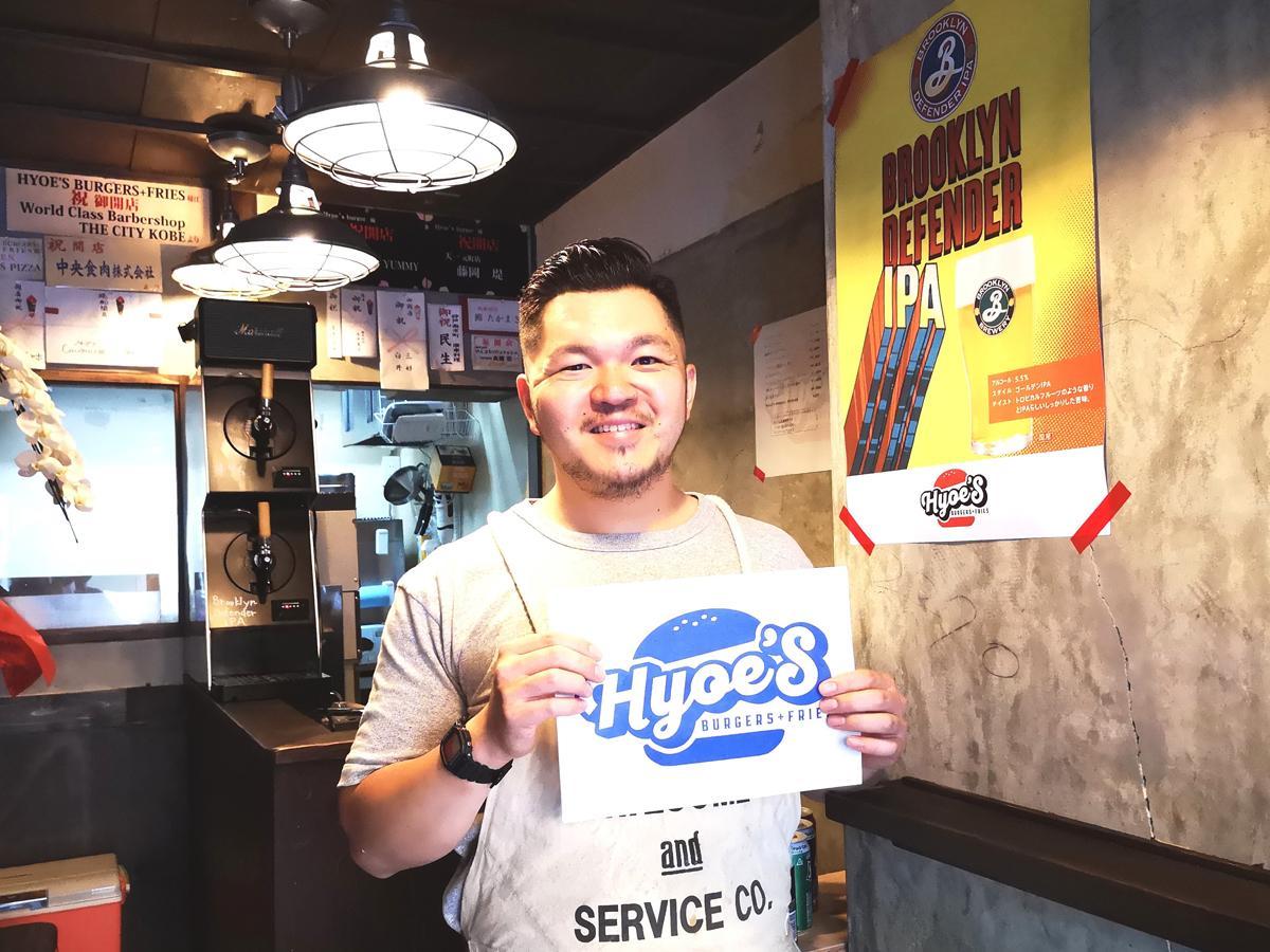 ハンバーガー店「Hyoe's Burgers+Fries(ヒョウエズ バーガーズアンドフライズ)」店主の福田評衛さん