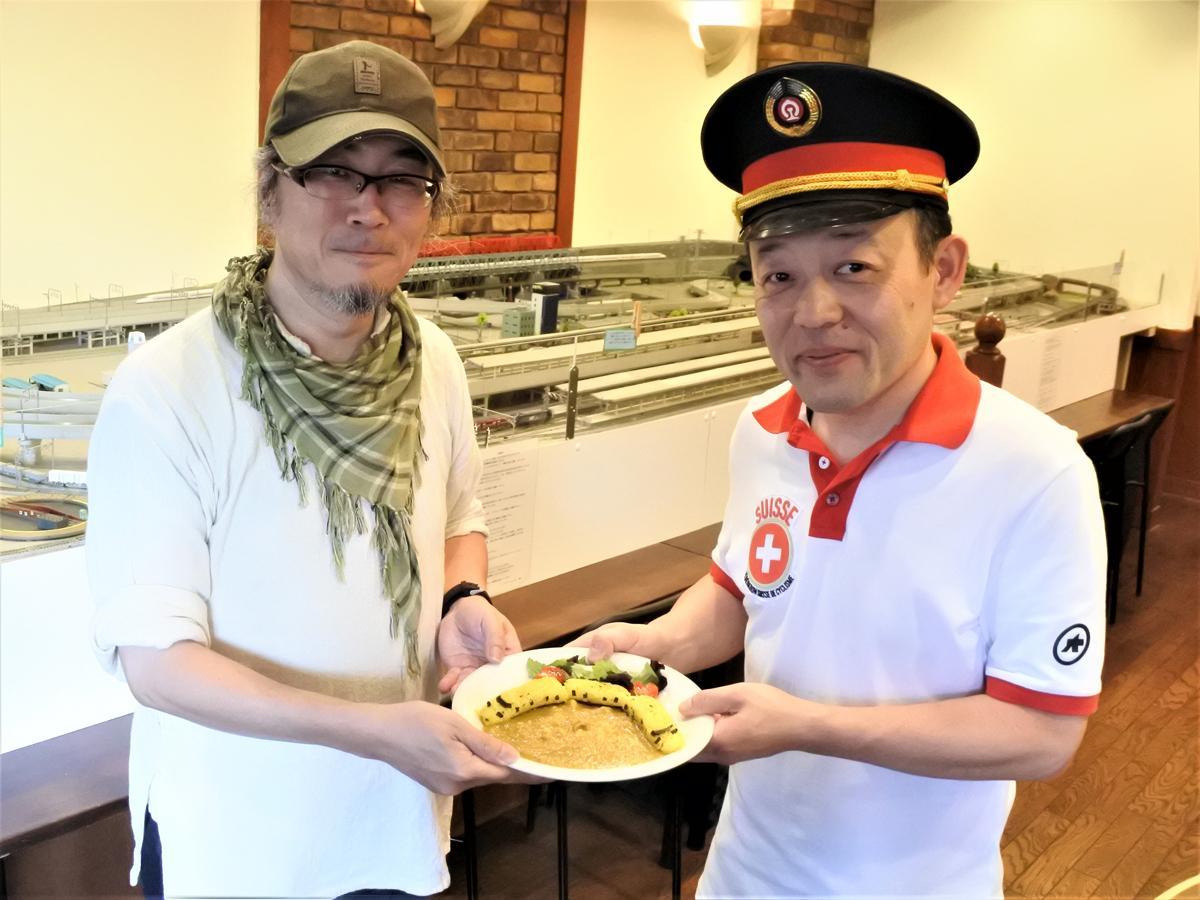 「鐵道カフェ&カレー」店主の佐野達夫さん(左)から「レイアウトカフェ JB+」店主の川上隆幸さん(右)に名物メニュー「ドクターイエローカレー」が引き継がれた