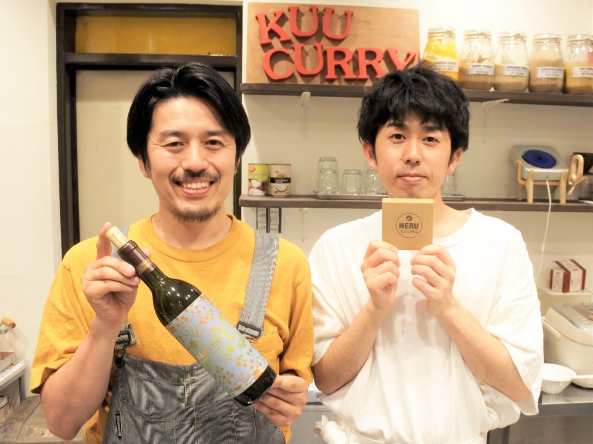 左から、兄でカレー専門店「KUU Curry(クーカレー)」店主の今村亮さん、パティシエでもあるシンガー・ソングライターの今村モータースさん