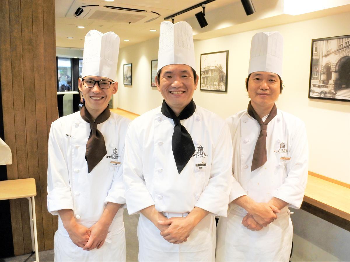 「神戸居留地オリエンタルカレー」店長の阪本浩之さん(中央)とスタッフら