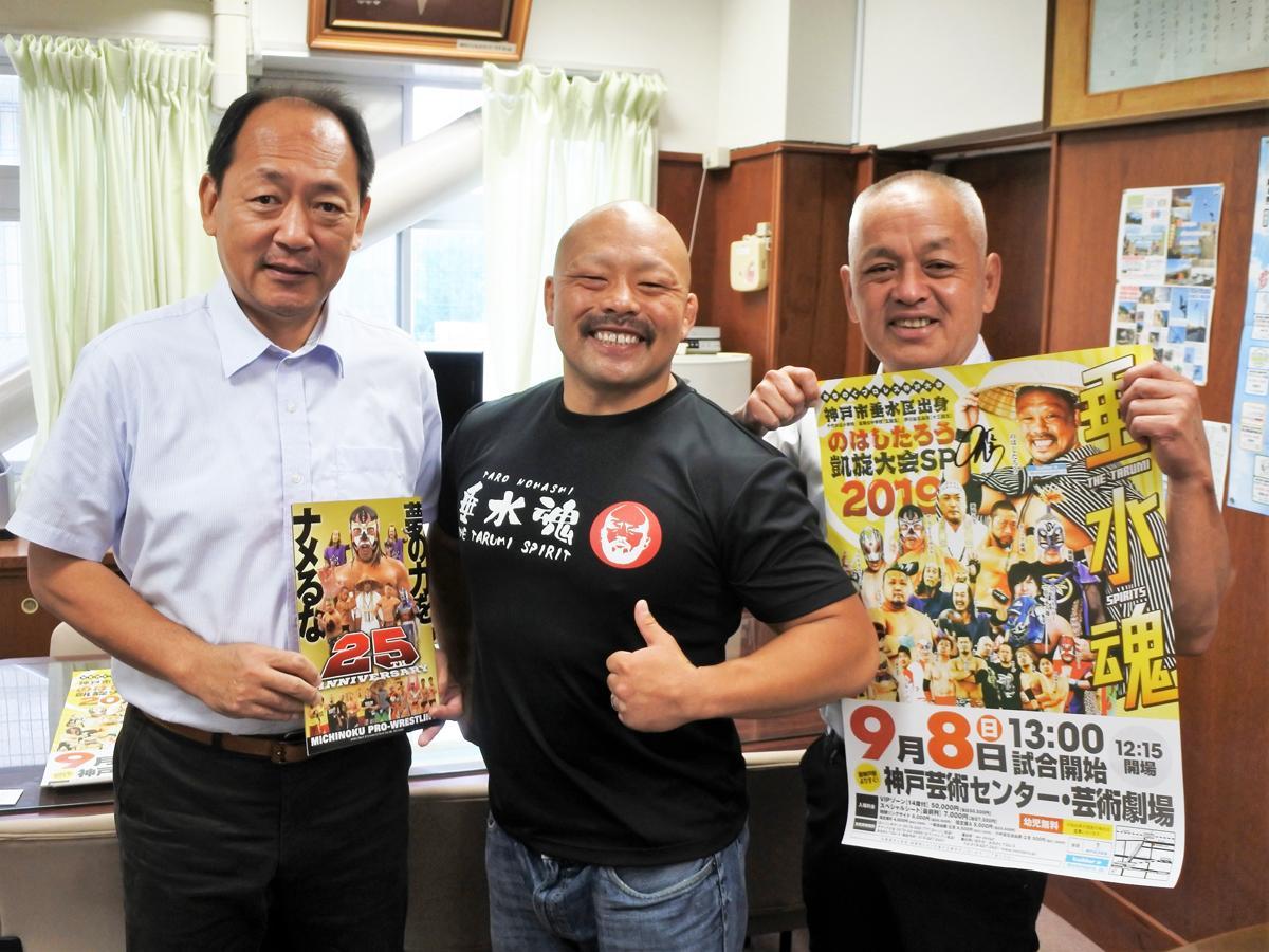 左から、水泳部顧問だった英語教師の韓裕治先生、プロレスラー・のはしたろう選手、体育教師で学年主任だった石川靖彦校長