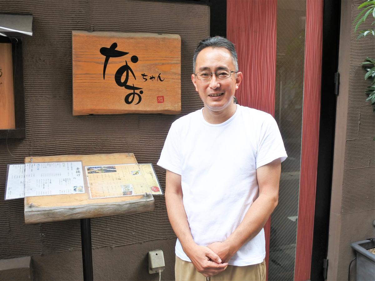 串揚げ居酒屋「なおちゃん」店主の猶原剛さん