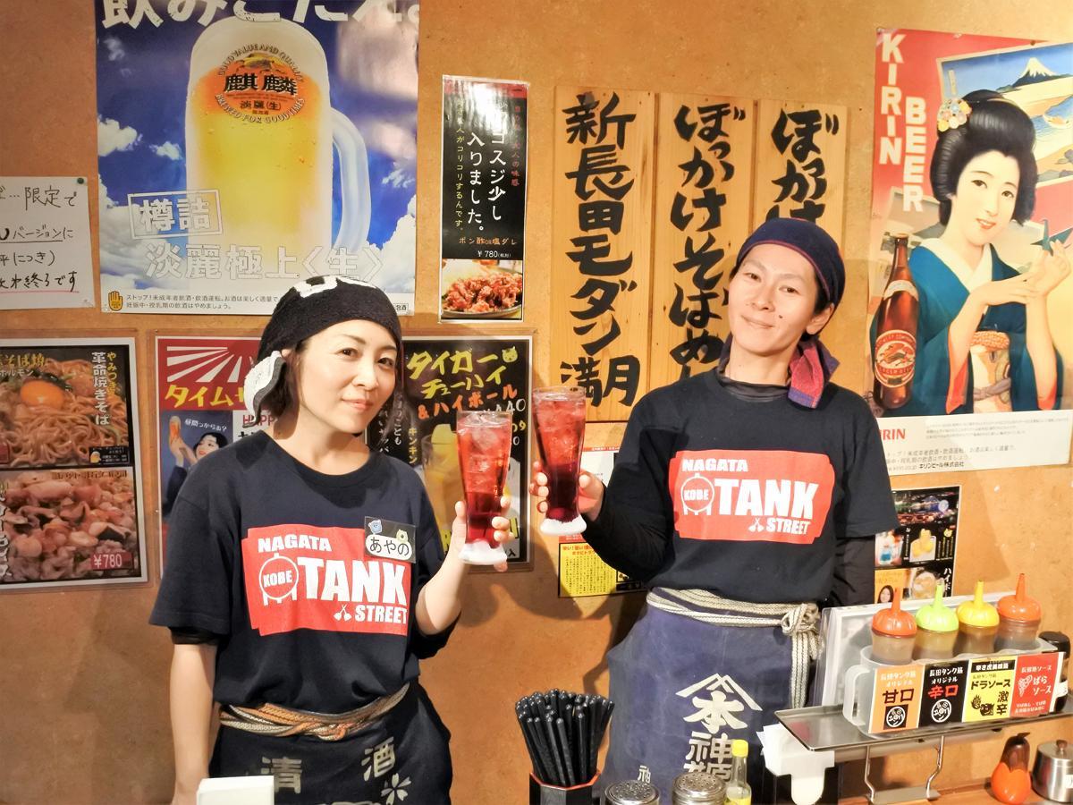 「長田タンク筋」店主の安井一恵さん(右)と従業員の綾乃さん(左)