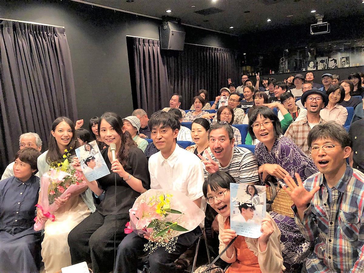 「神戸映画資料館」で短編映画「さんさん」完成披露試写会が行われた