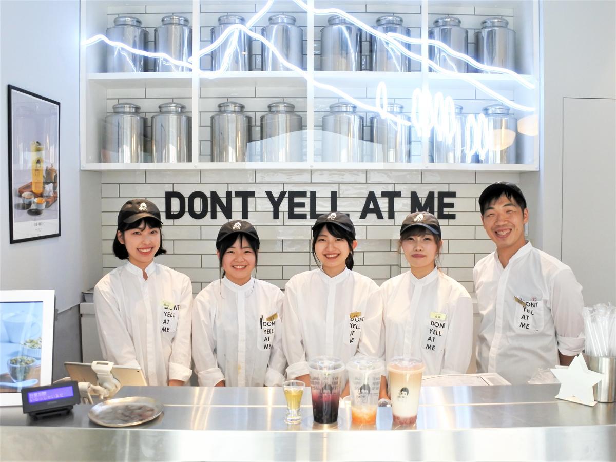 台湾発ティースタンド「日常茶間 神戸南京町店」が神戸・南京町筋の北路地裏にオープン