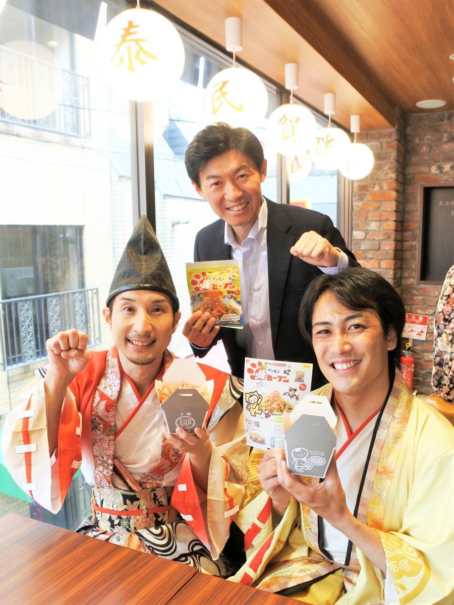 今年8月18日「ビーフンの日」の記念商品「にゃきビーフン」をPRするケンミン食品の高村祐輝社長(中央)と神戸・清盛隊の平清盛さん(左)、平重盛さん(右)