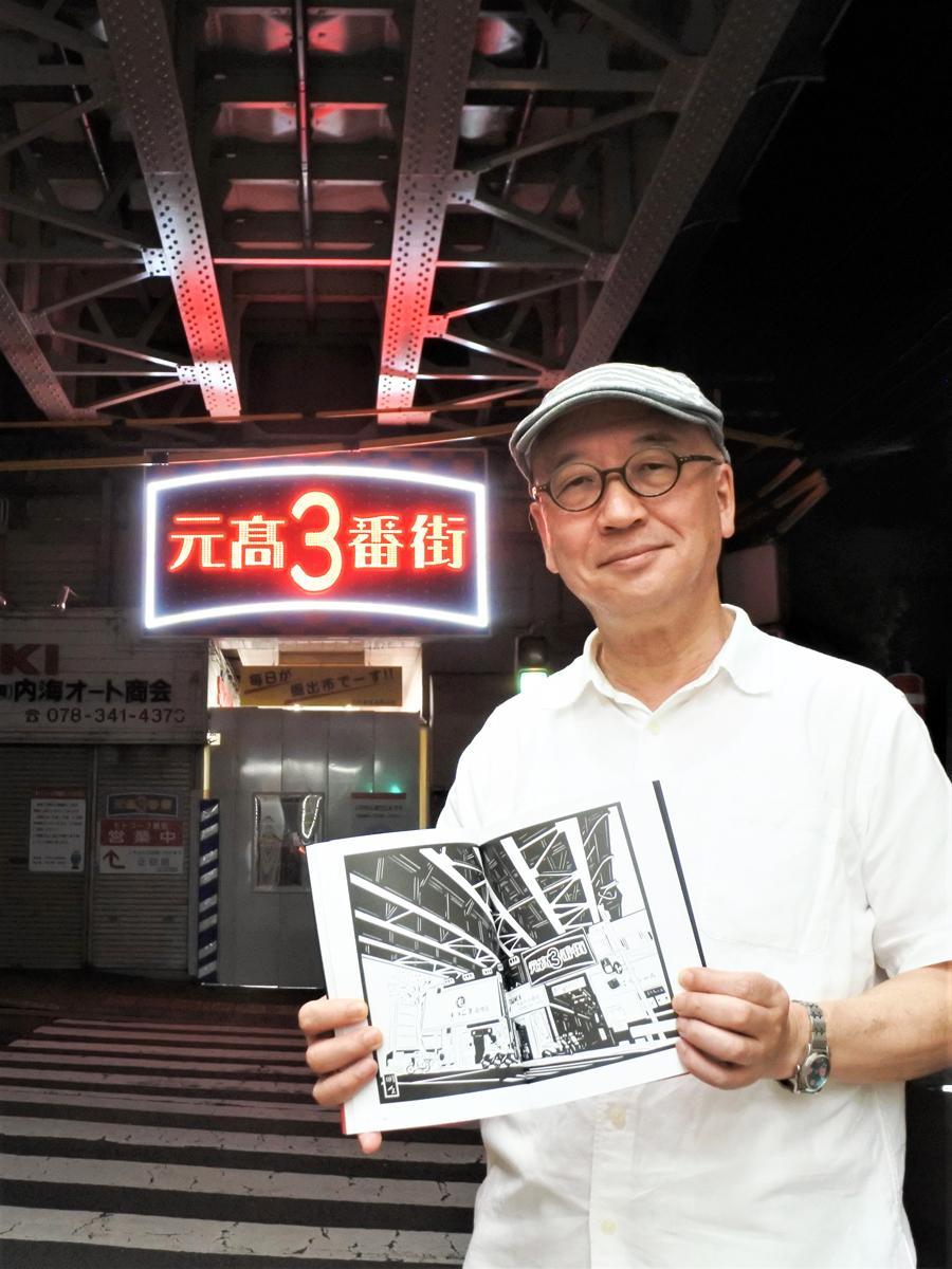 元町高架通商店街を作品で記録する切り絵作家の竹内明久さん