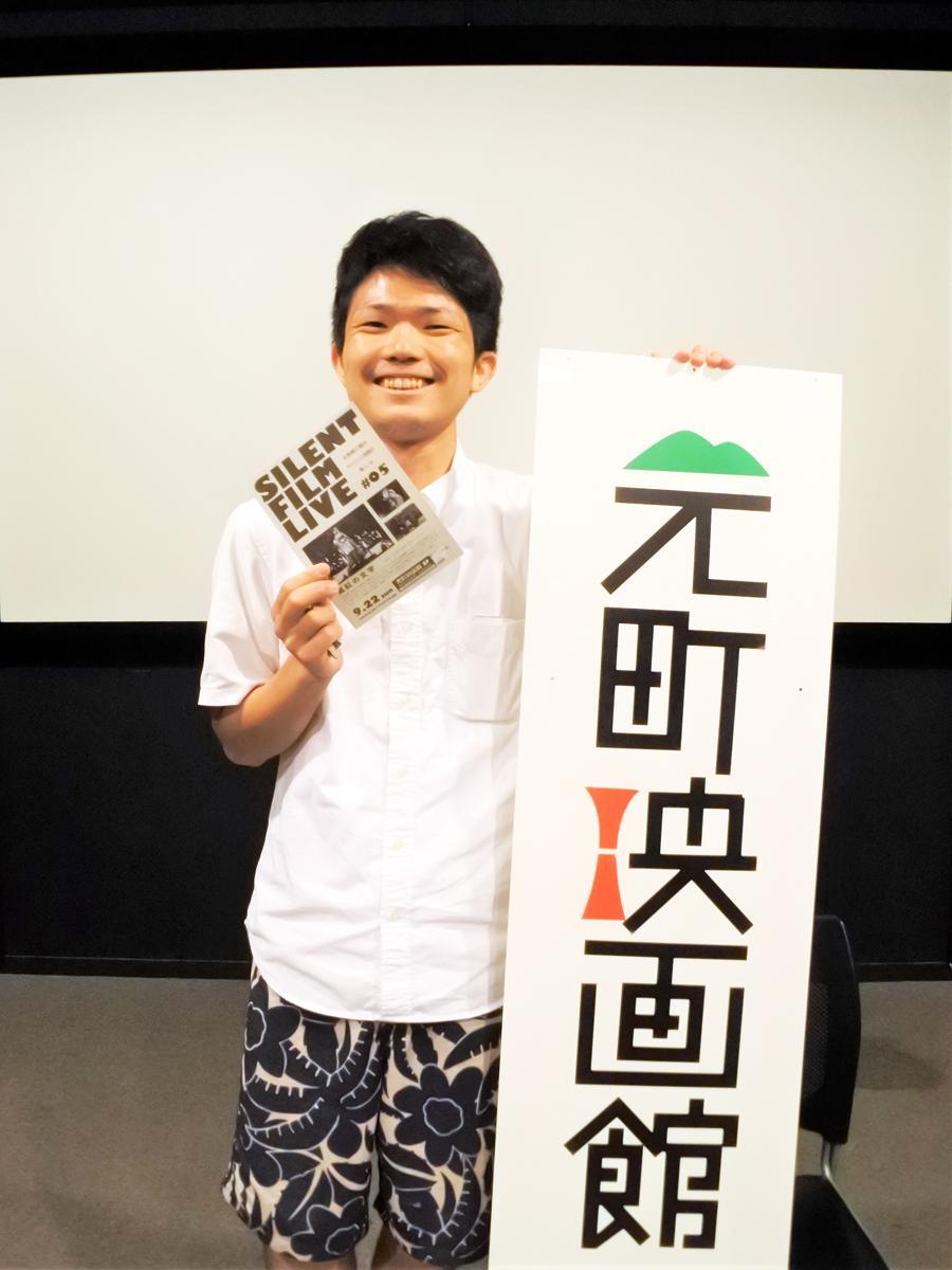 「SILENT FILM LIVE #5」をPRする「元町映画館」広報・企画担当の宮本裕也さん
