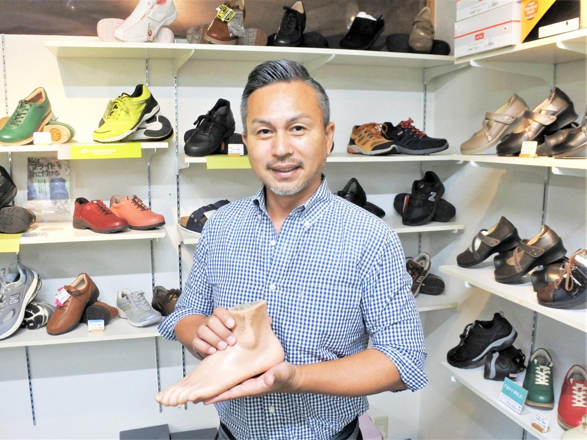 「足と靴の相談室 健康生活サポートセンター」店主で一般社団法人全日本ノルディック・ウォーク連盟理事の佐々木孝志さん