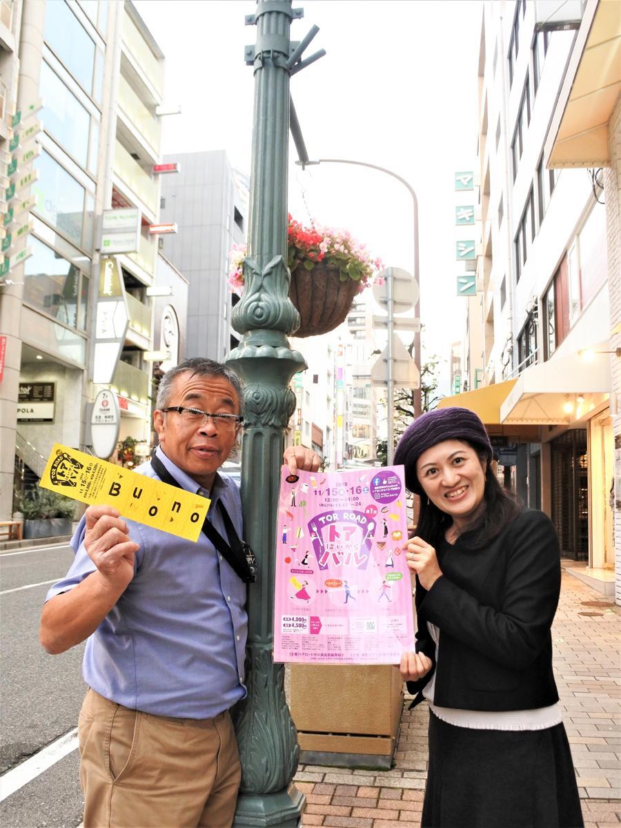 左から、実行委員長の梁建宏さんと実行委員の渡邊江美さん