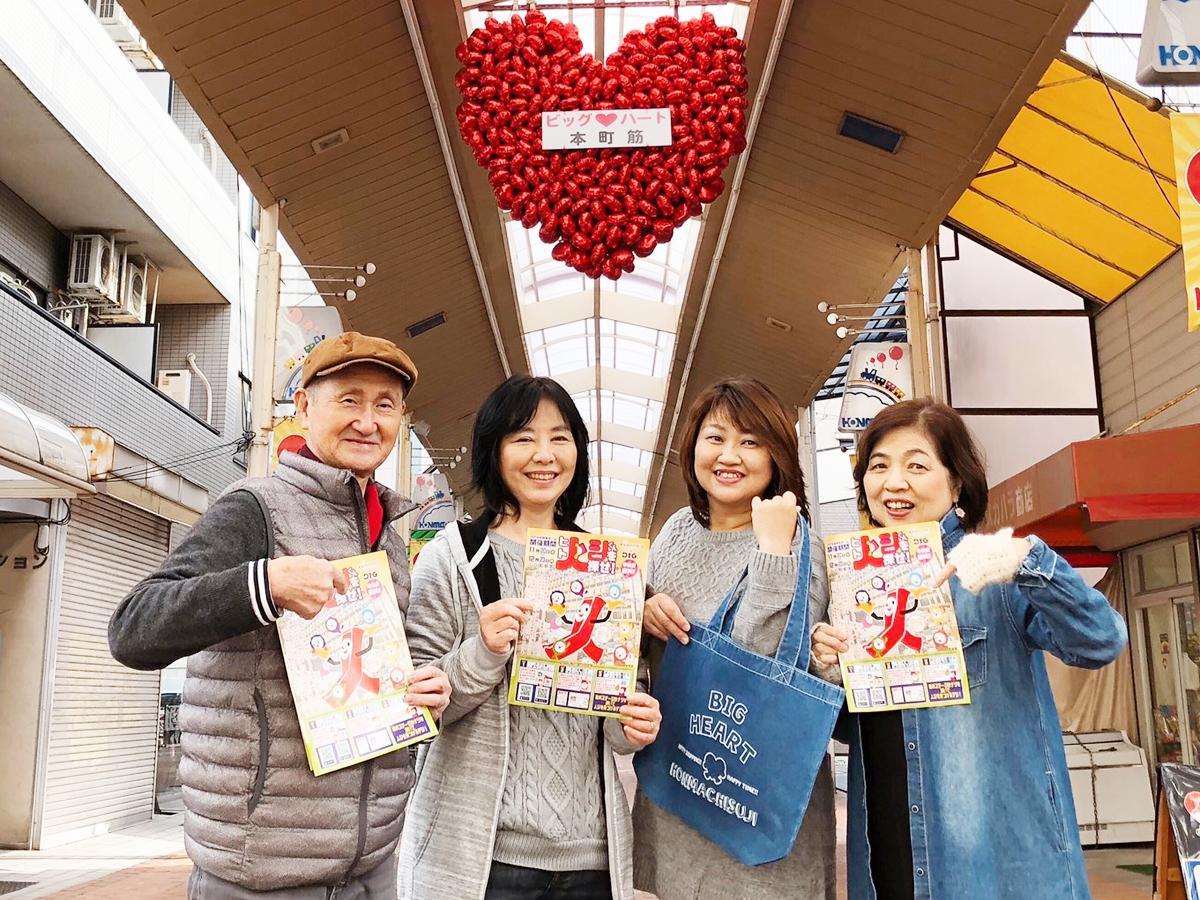 新長田本町筋商店街の岸上伊織さん(右から2番目)