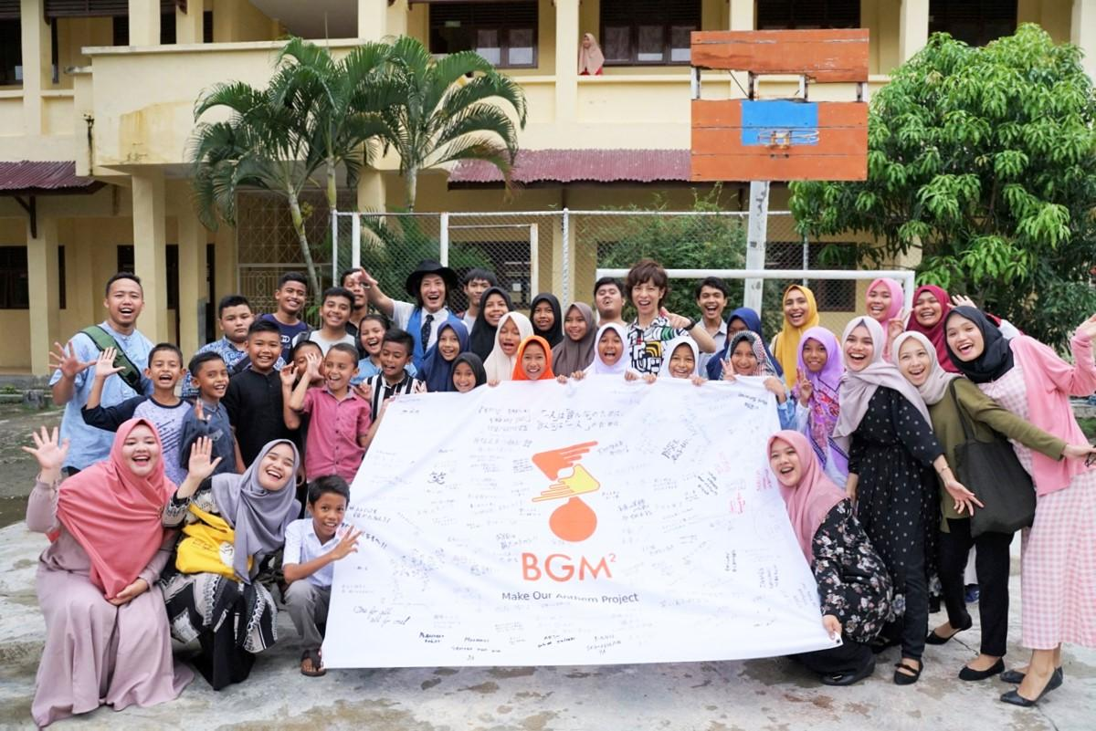 神戸発防災音楽ユニット「Bloom Works(ブルームワークス)」がスマトラ沖大地震の被災地・インドネシアのアチェ州シムル島を訪問した