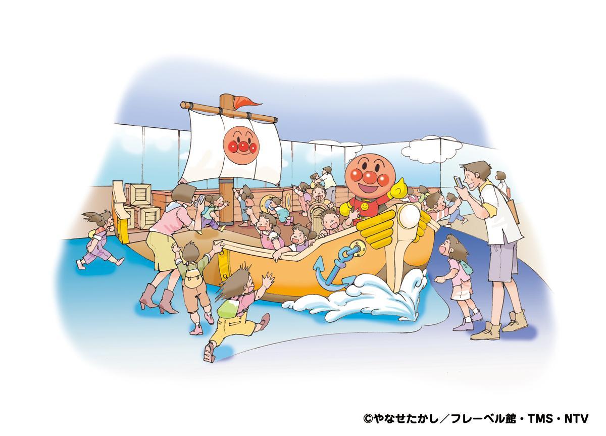 「神戸アンパンマンこどもミュージアム&モール」リニューアル後の「おでむかえひろば」イメージ